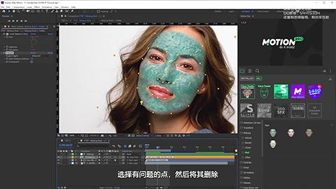 AE脚本-人脸面部追踪贴图表情化妆美颜丑化换脸锁定特效预设工具 AE Face Tools Win/Mac完整破解版