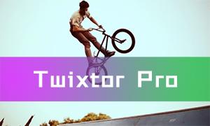 Ae/Pr超级慢动作视频变速插件 Twixtor Pro 7.3.0 Win破解版包含(Motion Vector)