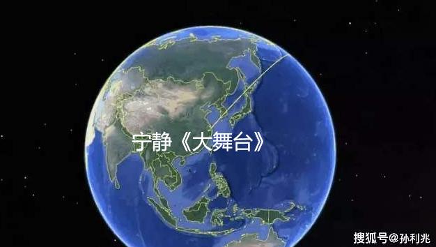 从太空到地球面的俯冲特效