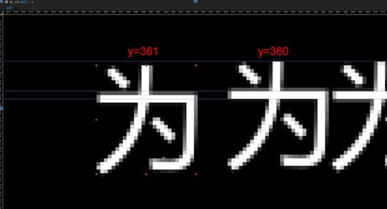 Ae制作滚动字幕有闪烁抖动怎么办