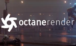 Octane渲染器各版本情况介绍