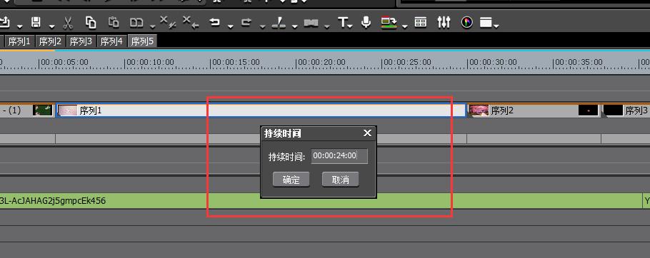 视频剪辑教程:如何调整视频的播放速度