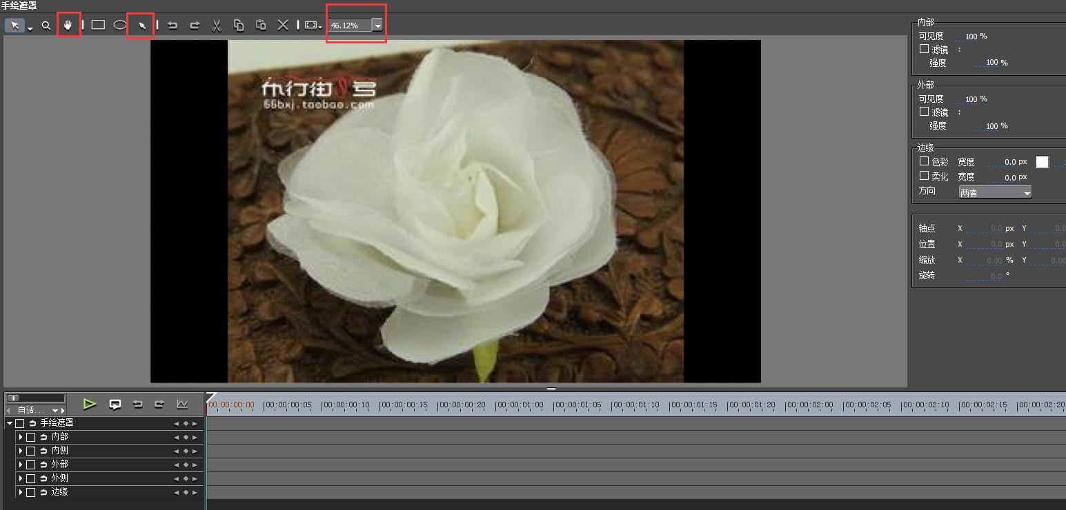 视频剪辑教程:如何使用EDIUS抠图