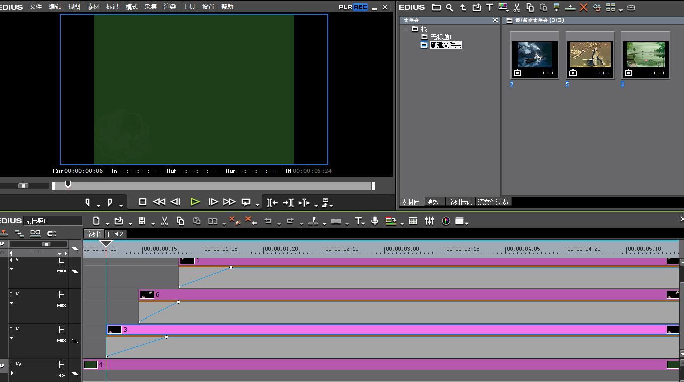 影视剪辑培训:EDIUS如何修改模板