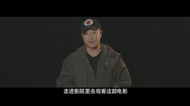 陈思诚:希望粉丝能到影院观看《唐人街探案3》